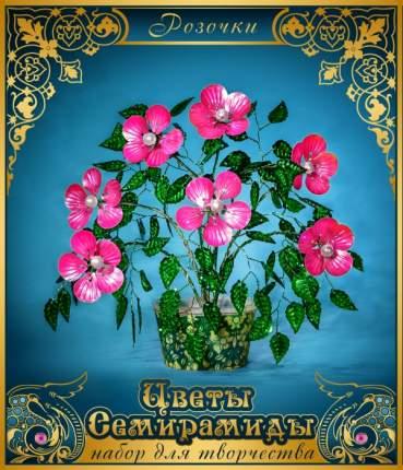 Набор для плетения Моя выдумка Цветы Семирамиды, пайетки розочки 201