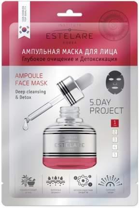 Маска для лица Estelare Ampoule Face Mask Deep Cleansing & Detox 23 г