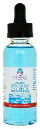 Масло для ногтей Ms.Nails Морской бриз 60 мл