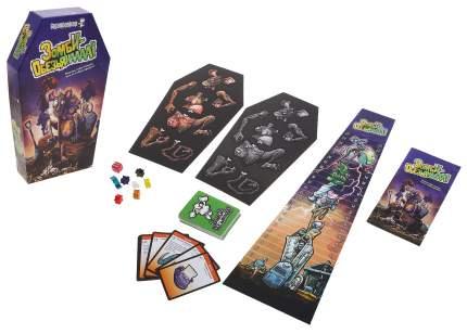 Семейная настольная игра PlayLand Зомби-обезьянаааа!