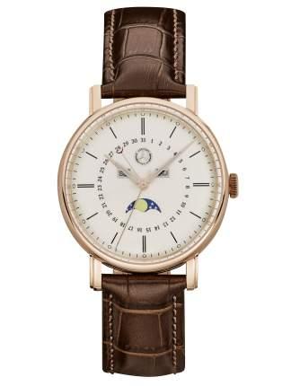 Наручные часы Mercedes-Benz B66041623