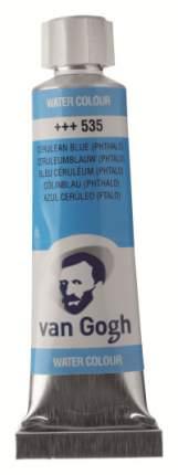 Акварельная краска Royal Talens Van Gogh №535 лазурно-синий фталоцианин 10 мл
