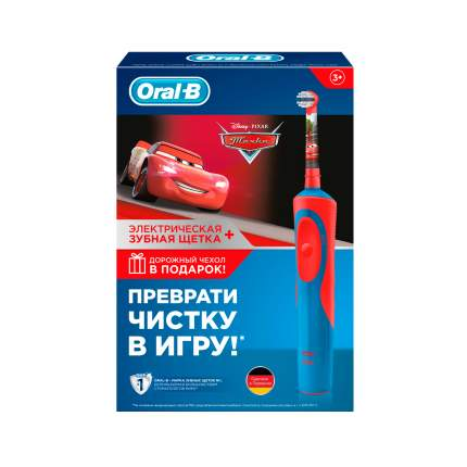 Электрическая зубная щетка Braun Oral-B Cars D12+чехол