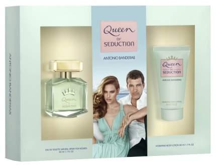 Парфюмерные наборы Antonio Banderas Queen of Seduction Set 80+150 мл