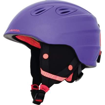 Горнолыжный шлем Alpina Grap 2.0 JR 2019, фиолетовый, M