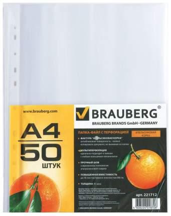 Папки-файлы перфорированные Brauberg «Апельсиновая корка» 221712 А4 50 шт 45 мкм...
