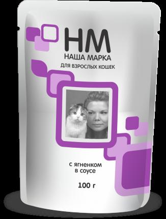 Влажный корм для кошек Наша Марка, с ягненком, 24шт по 100г