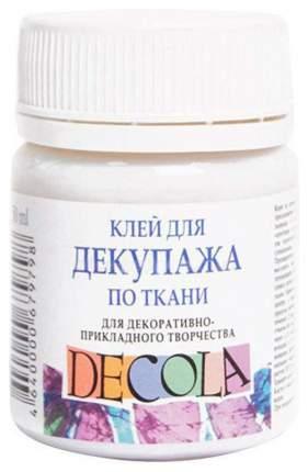 Клей для декупажа по текстилю Decola, 50 мл Невская палитра