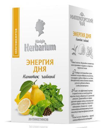 Напиток чайный Konigin Herbarium энергия дня пакетированный