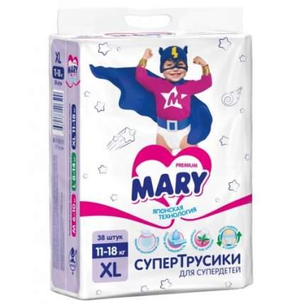 Трусики-подгузники Mary XL 11-18 кг 38 шт