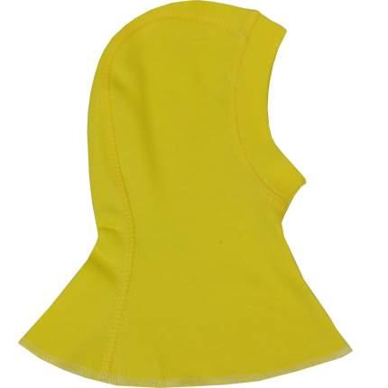 Шапка-балаклава Папитто Желтый, размер 52-54 (2-3 года)