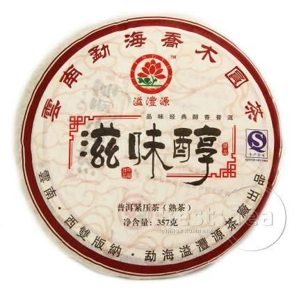 Чай пуэр Чайный лист инь-янь шу блин 357 г