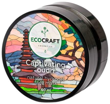Маска для лица Ecocraft Natural Hydrogel Face Mask Captivating oudh 60 мл