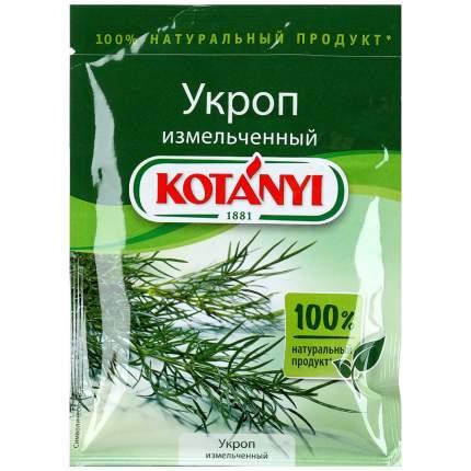 Укроп Kotanyi измельченный сушеный 11 г