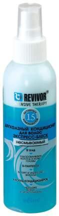 Кондиционер для волос Bielita Revivor Экспресс Блеск 150 мл