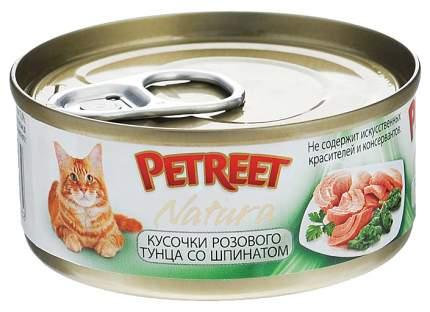 Консервы для кошек Petreet Natura, розовый тунец, шпинат, 70 г 12 шт