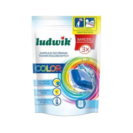 Гелевые капсулы для стирки Ludwik color 10 штук
