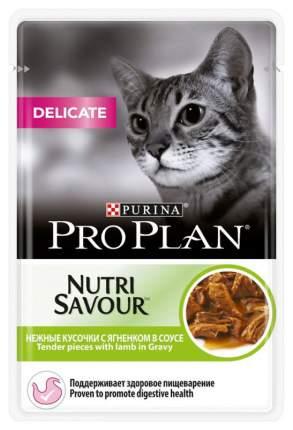 Влажный корм для кошек PRO PLAN Nutri Savour Delicate, ягненок, 24шт, 85г