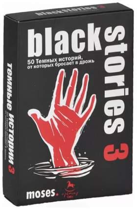 Игра настольная Moses Black Stories 3 Темные истории