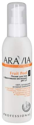 Средство для тела Aravia Professional Organic Fruit Peel 150 мл