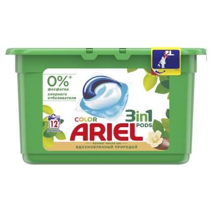 Гель для стирки Ariel в капсулах масло ши 12 штук по 27 г