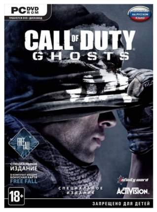 Игра Call of Duty: Ghosts Расширенное издание для PC