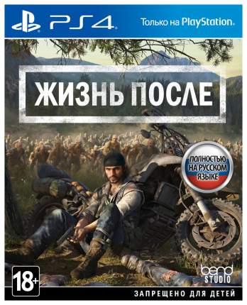 Игра Жизнь После для PlayStation 4