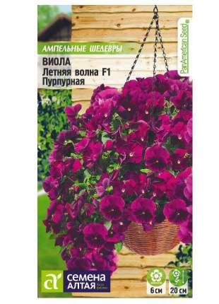 Семена Виола ампельная Летняя волна Пурпурная F1, 5 шт, Семена Алтая