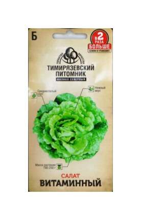 Семена Салат листовой Витаминный, 1 г Тимирязевский питомник