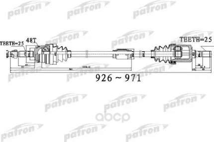 Приводной вал PATRON PDS0520