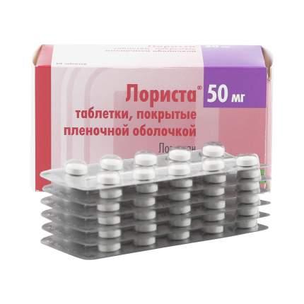 Лориста таблетки 50 мг 60 шт.
