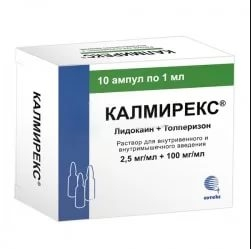 Калмирекс раствор 2,5 мг/мл+100 мг/мл 1 мл 10 шт.