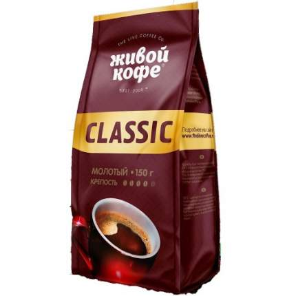 Кофе молотый Живой Кофе classic 150 г