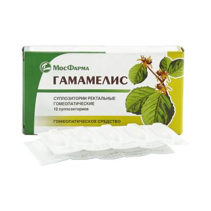 Гамамелис суппозитории ректальные 10 шт.