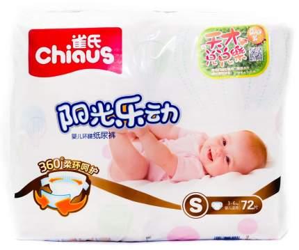 Подгузники для новорожденных Chiaus S 3-6 кг 72 шт