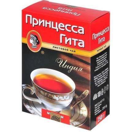Чай черный Принцесса Гита медиум среднелистовой 250 г