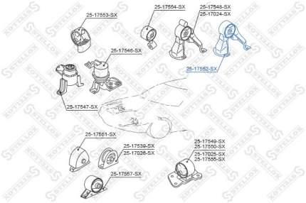 Опора двигателя STELLOX 25-17552-SX
