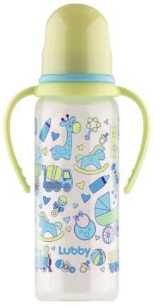 Бутылочка для кормления lubby Малыши и малышки, с ручками 250 мл