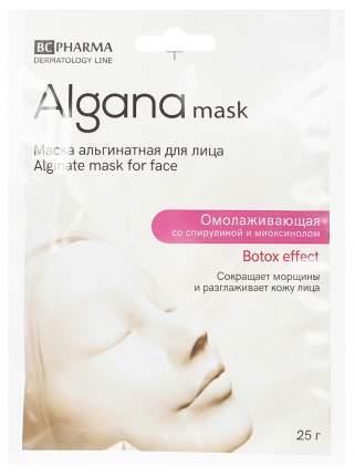 Маска для лица Beauty Care Botox effect 25 г