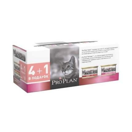 Влажный корм для кошек PRO PLAN Nutri Savour промопак, индейка, курица, 12уп по 5шт, 85г