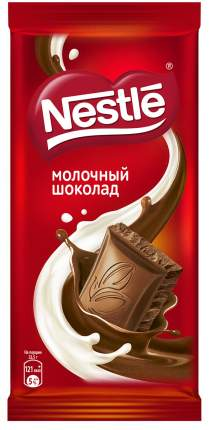 Шоколад Nestle молочный 90 г
