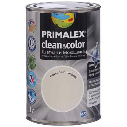 Краска для внутренних работ Primalex Clean&Color 1л Бежевый Шифон, 420200