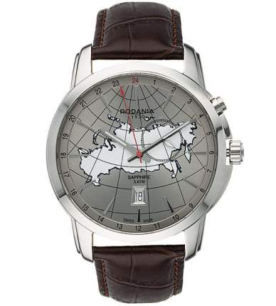 Наручные часы кварцевые мужские Rodania Travel 2514722