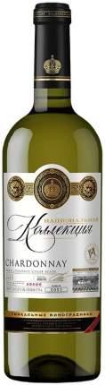 Вино Национальная Коллекция Шардоне