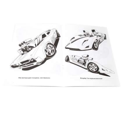 """Первая раскраска Умка """"Hot Wheels"""" 195264"""