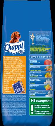 Сухой корм для собак Chappi Сытный мясной обед, Мясное изобилие с овощами и травами, 15кг
