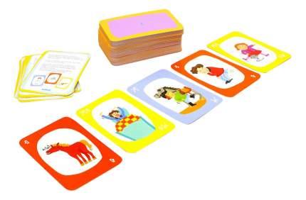 Семейная настольная игра Djeco Pouet pouet