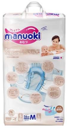 Детские подгузники Бриллиантовая серия М (6-11 кг) 56 шт,, Manuoki