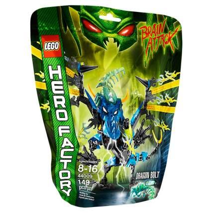 Конструктор LEGO Hero Factory Дракон Молния (44009)