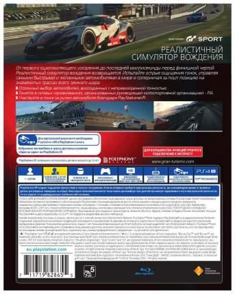 Игра Gran Turismo Sport для PlayStation 4